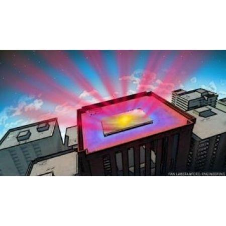 Nuevos métodos de climatización: espejos que hacen de aire acondicionado